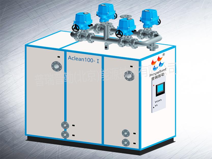 Aclean自清洁智能热交换系统